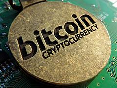 Što je bitcoin?