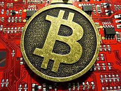 bitcoin bankomati