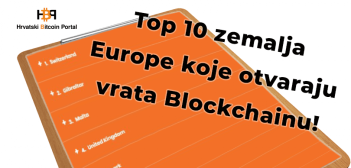Švicarska je proglašena najboljom zemljom za Blockchain u Europi