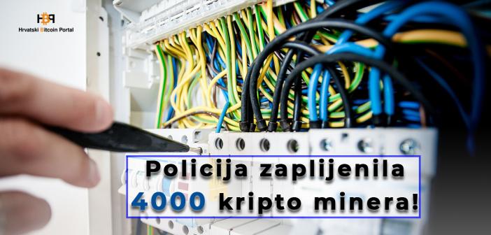 Zbog višemilijunskog gubitka električne energije kineska policija zaplijenila 4.000 kripto minera