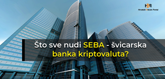 Regulirana švicarska banka za kriptovalute otvara vrata potencijalnim klijentima
